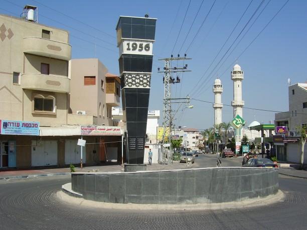 Kafr_Quasim_Memorial,_Israel.jpg