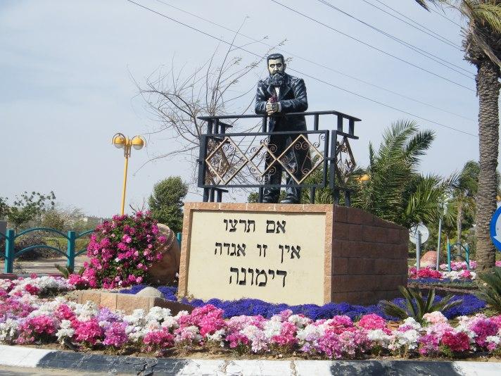 PikiWiki_Israel_14529_Herzl_from_Dimona